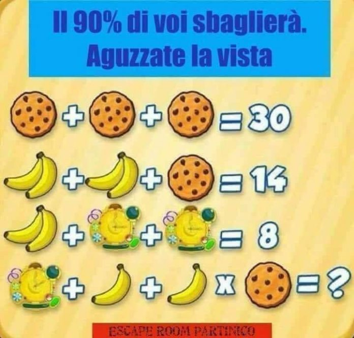 biscotto-banane-sveglie