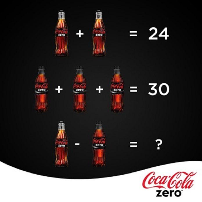 coca cola quiz